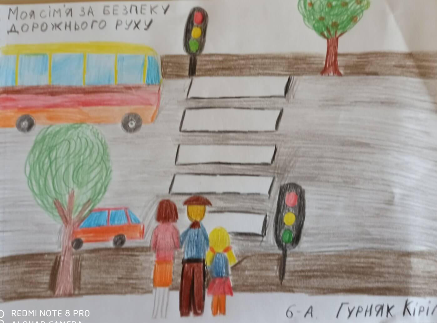 zobrazhennya viber 2020 05 21 08 22 01 - Конкурс малюнків серед учнів 5 - 7 класів з безпеки дорожнього руху
