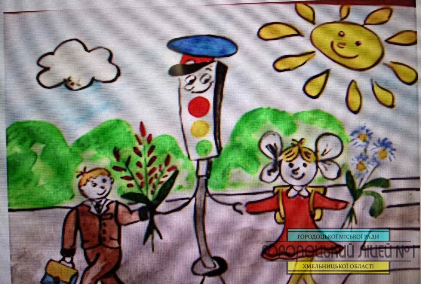zobrazhennya viber 2020 05 21 08 26 19 1400x945 - Конкурс малюнків серед учнів 5 - 7 класів з безпеки дорожнього руху
