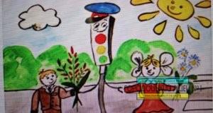 zobrazhennya viber 2020 05 21 08 26 19 300x160 - Конкурс малюнків серед учнів 5 - 7 класів з безпеки дорожнього руху