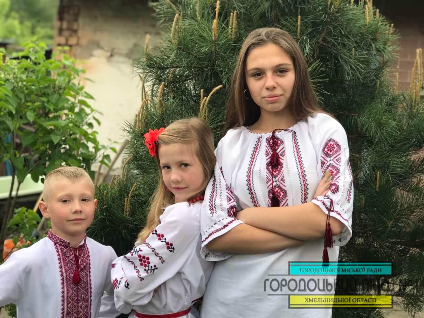 zobrazhennya viber 2020 05 21 10 18 592 1400x1050 - День Вишиванки - ДЕНЬ РОДОВОДУ