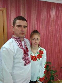 zobrazhennya viber 2020 05 21 10 18 593 - День Вишиванки - ДЕНЬ РОДОВОДУ