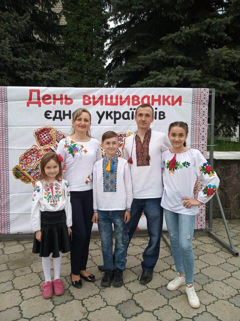 zobrazhennya viber 2020 05 21 10 19 01 - День Вишиванки - ДЕНЬ РОДОВОДУ