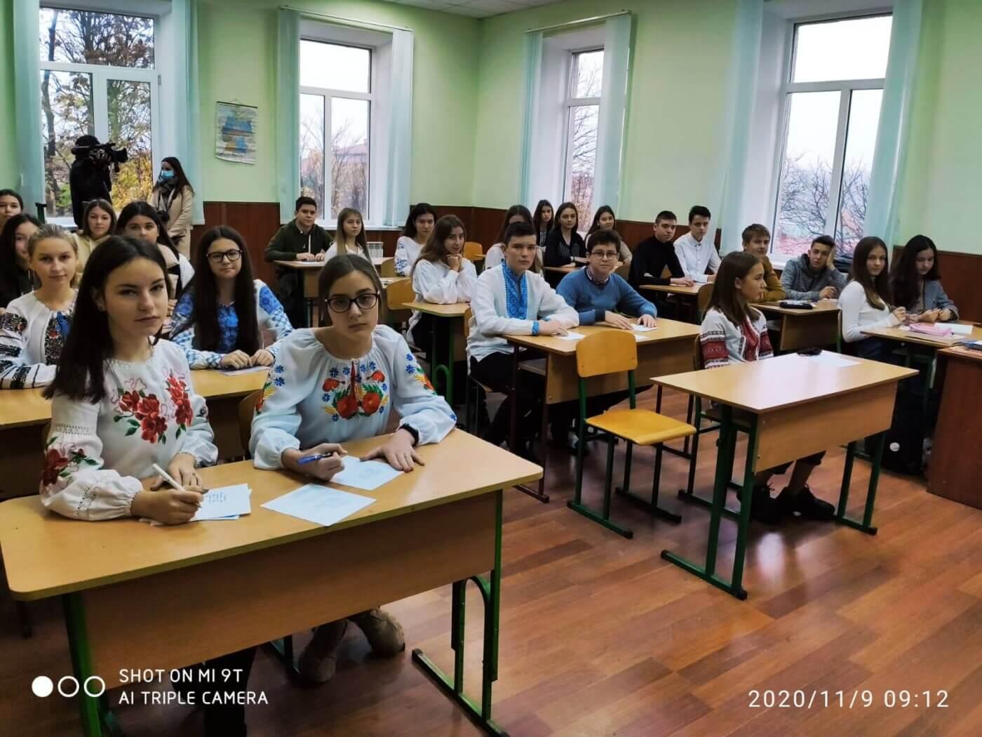 zobrazhennya viber 2020 11 09 15 55 50 1400x1050 - Всеукраїнський радіодиктант національної єдності