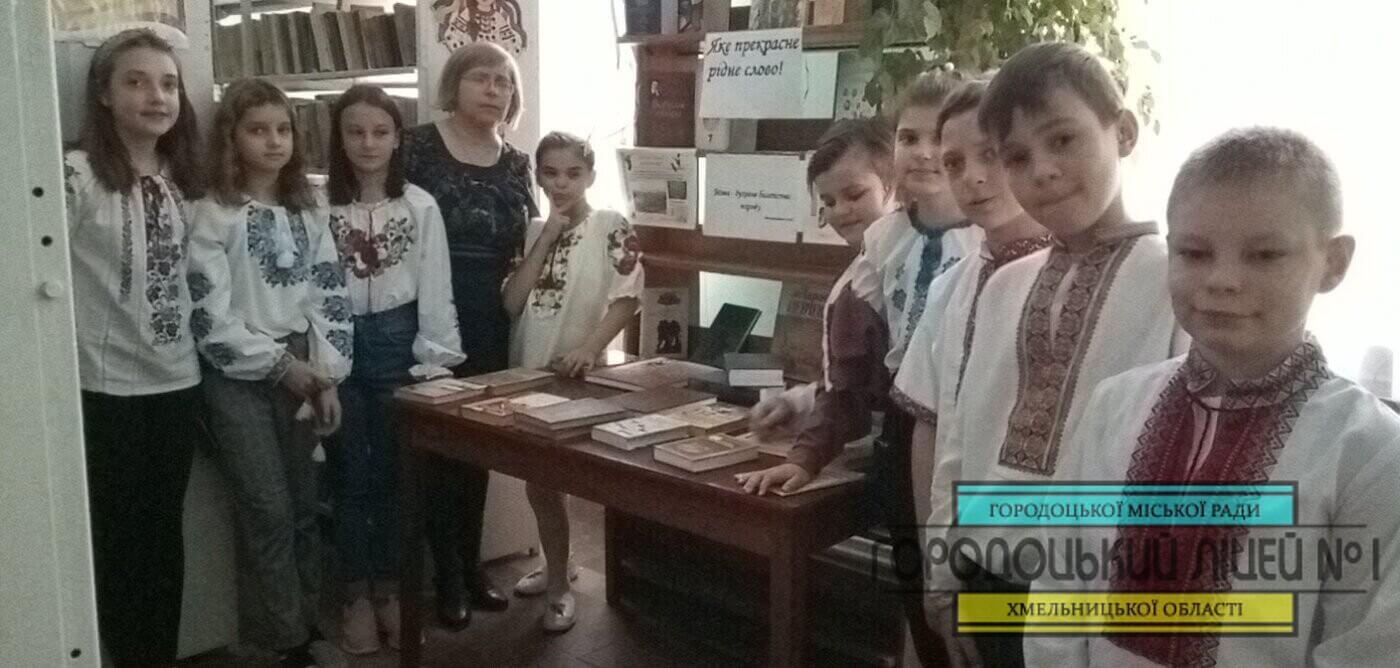 zobrazhennya viber 2020 11 11 09 37 18 1400x668 - «Буду я навчатися мови золотої»
