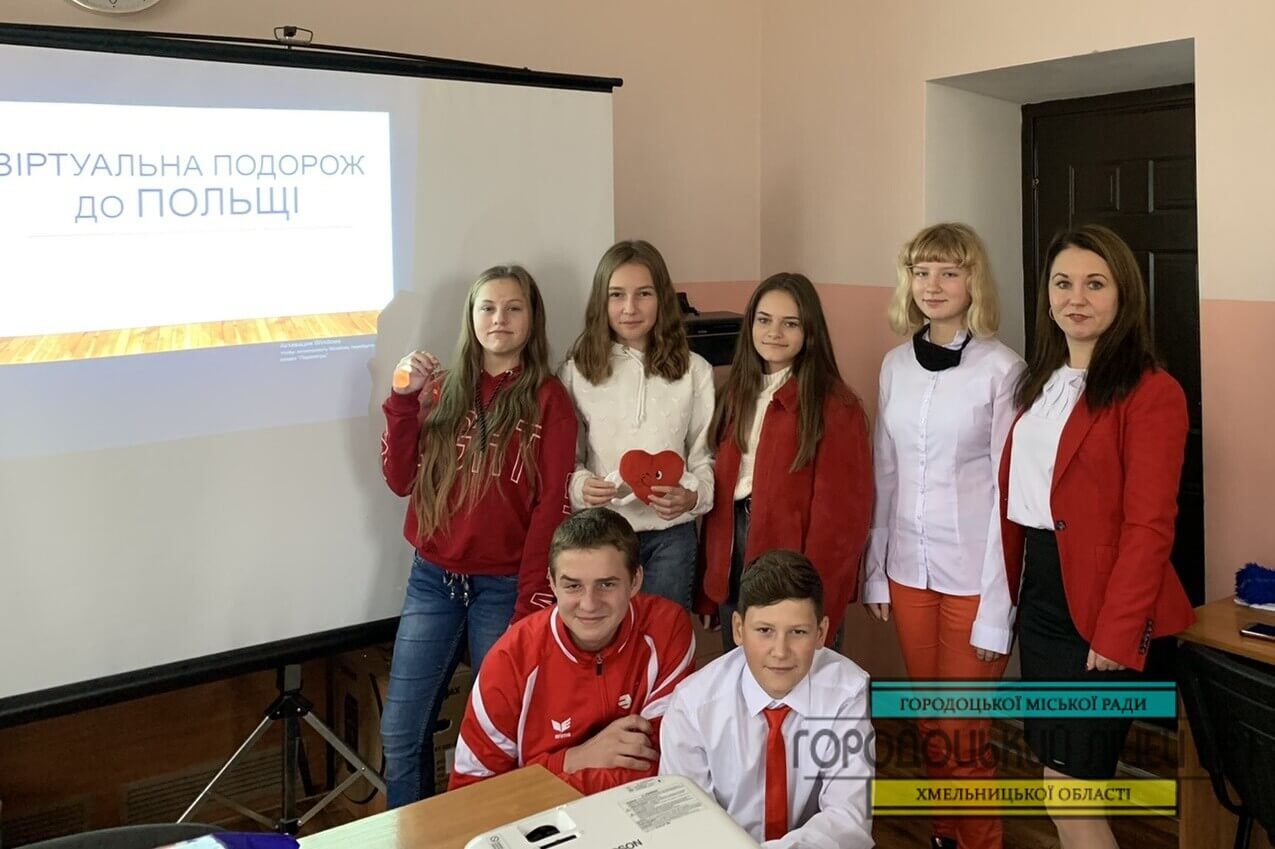 zobrazhennya viber 2020 11 11 13 37 40 - Віртуальний урок-подорож «Polska-centrum Europy»