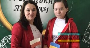 zobrazhennya viber 2020 11 11 13 37 45 300x160 - Віртуальний урок-подорож «Polska-centrum Europy»