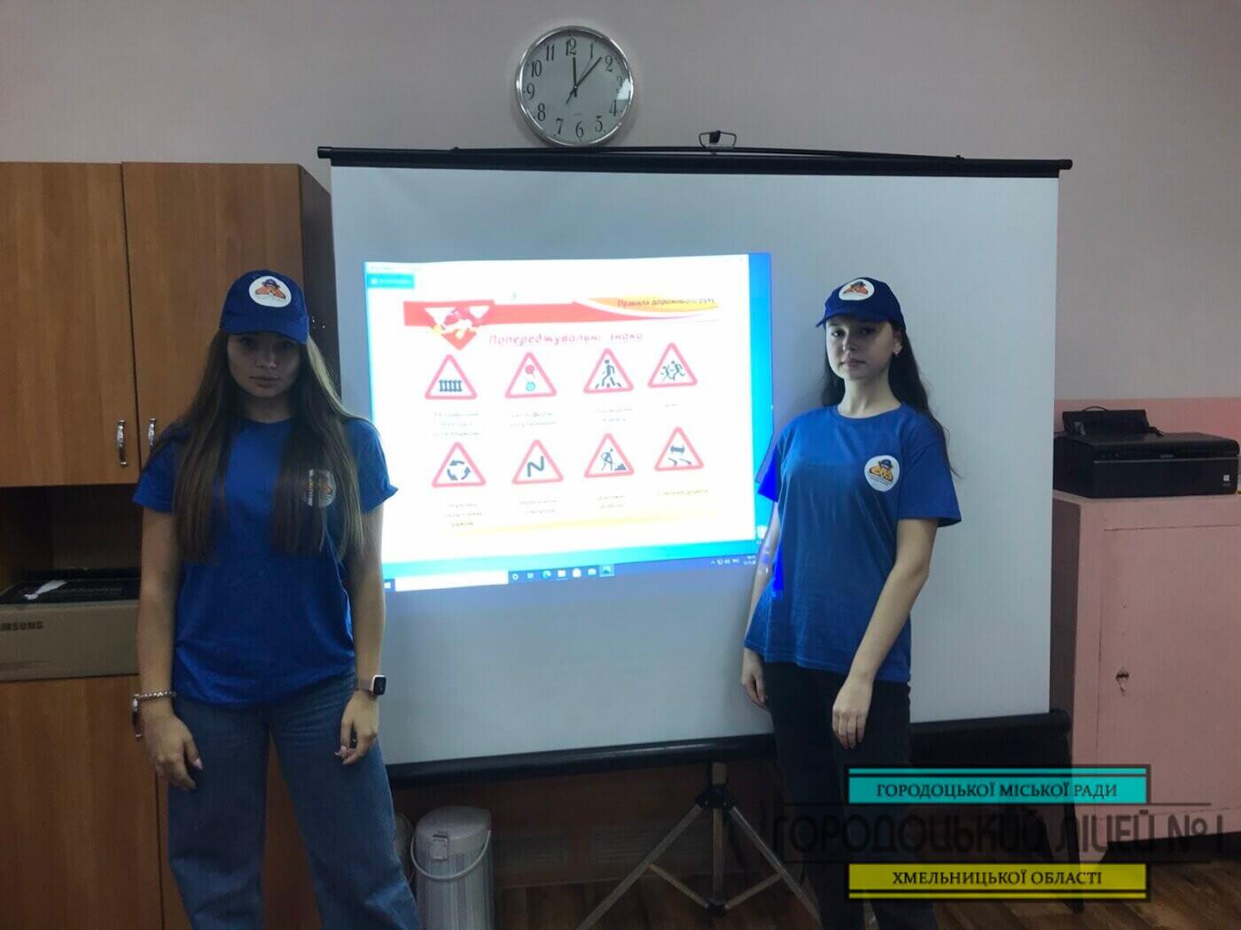 zobrazhennya viber 2020 11 17 12 01 53 1400x1050 - Вивчаємо правила дорожнього руху за допомогою гри