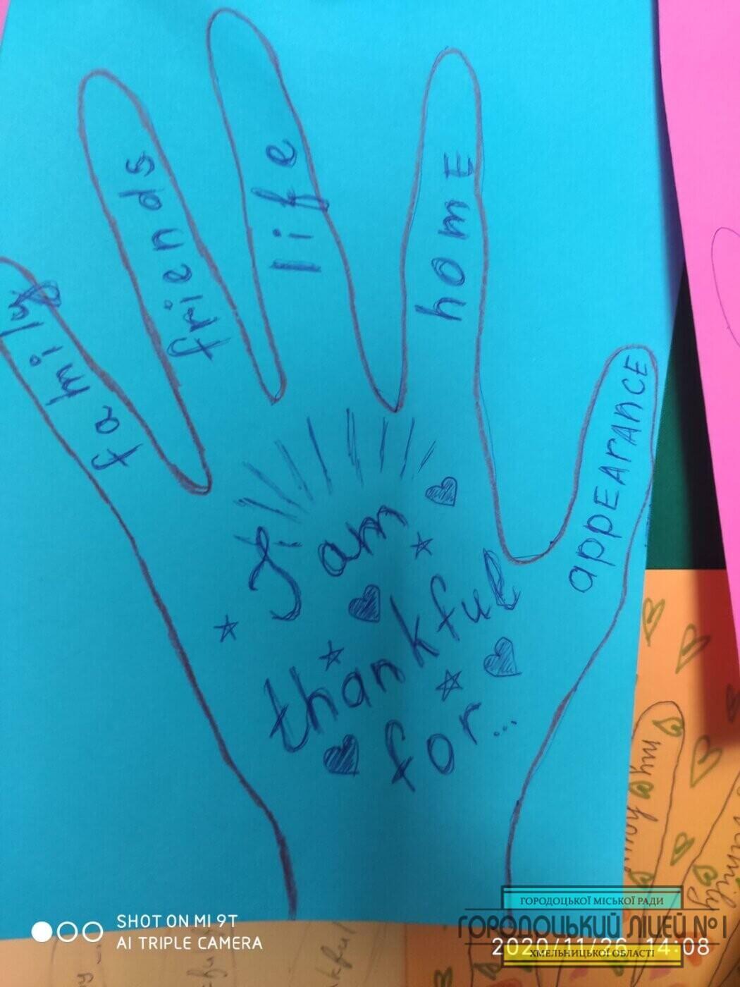 zobrazhennya viber 2020 11 27 16 04 255 1050x1400 - День Подяки- свято вдячності за все те, що ми цінуємо в житті