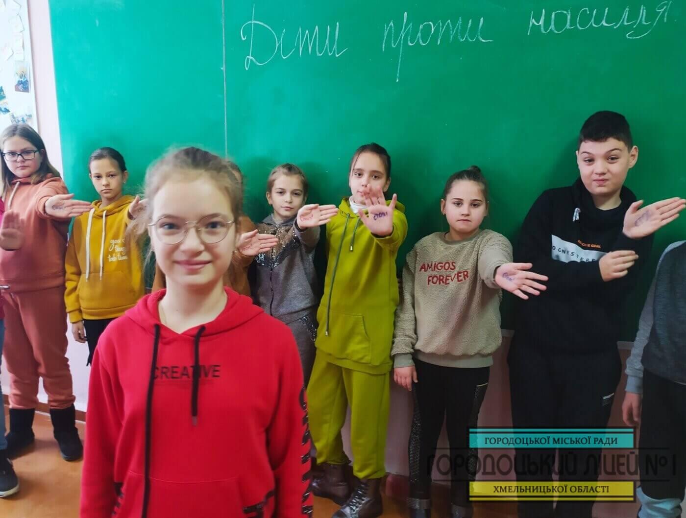 zobrazhennya viber 2020 12 09 21 13 231 1400x1058 - Діти проти насилля