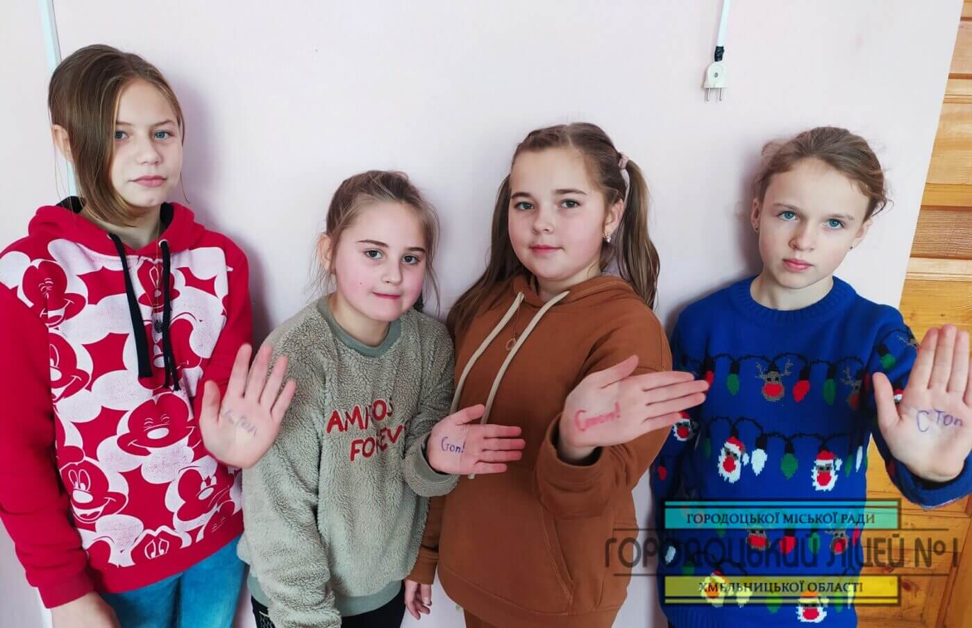 zobrazhennya viber 2020 12 09 21 13 233 1400x905 - Діти проти насилля