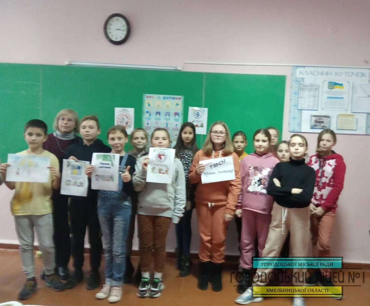 zobrazhennya viber 2020 12 14 09 32 102 1400x1159 - 10 грудня – Міжнародний день прав людини