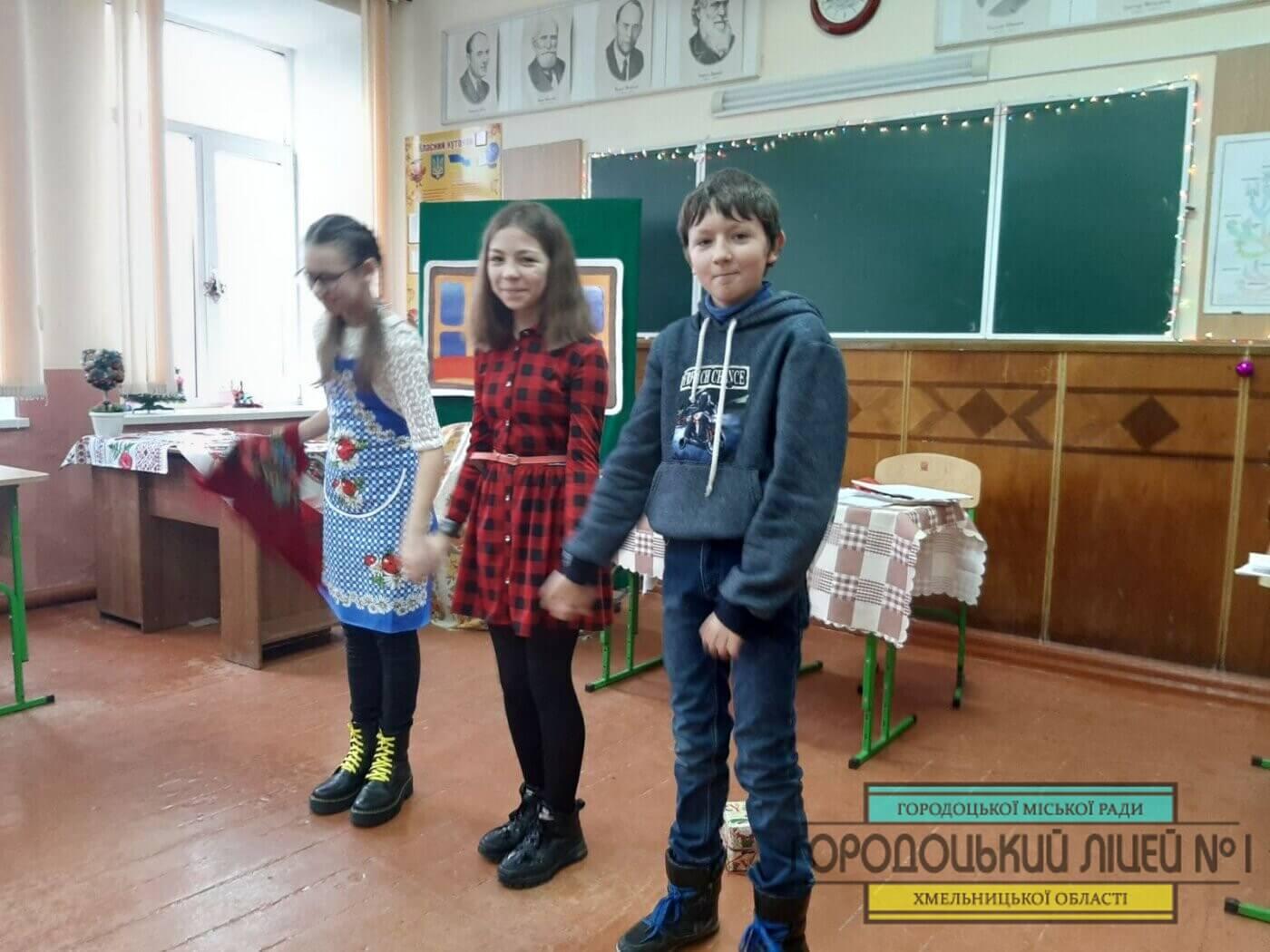 zobrazhennya viber 2020 12 28 21 43 17 1400x1050 - Театральний гурток «Сяйво»