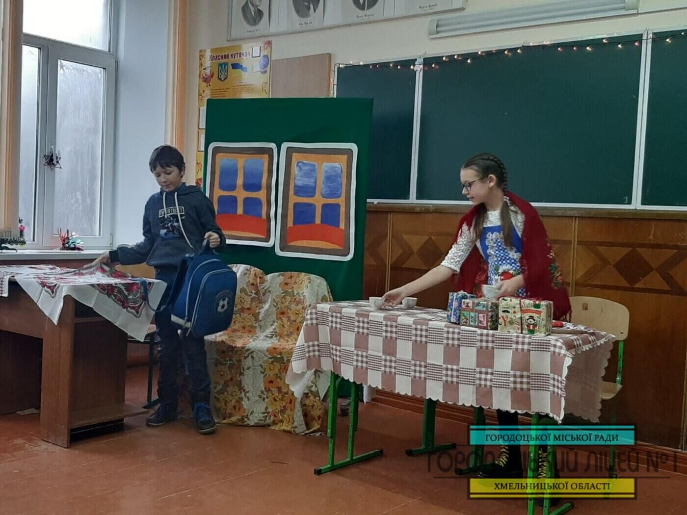 zobrazhennya viber 2020 12 28 21 43 30 1400x1050 - Театральний гурток «Сяйво»