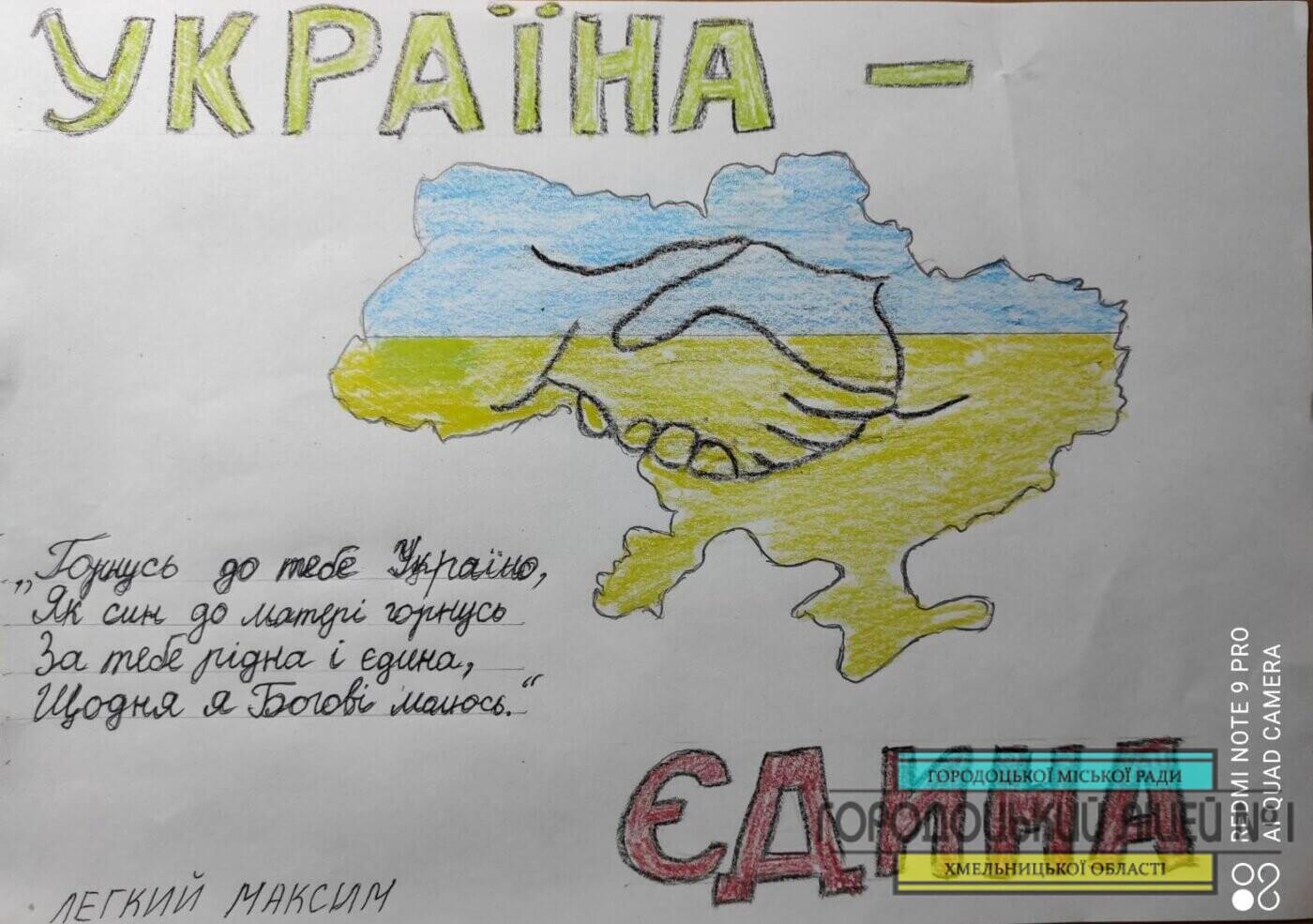 zobrazhennya viber 2021 01 25 13 52 09 1400x985 - Велична і Соборна, моя ти Україно!