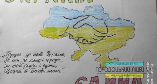 zobrazhennya viber 2021 01 25 13 52 09 620x330 - Велична і Соборна, моя ти Україно!