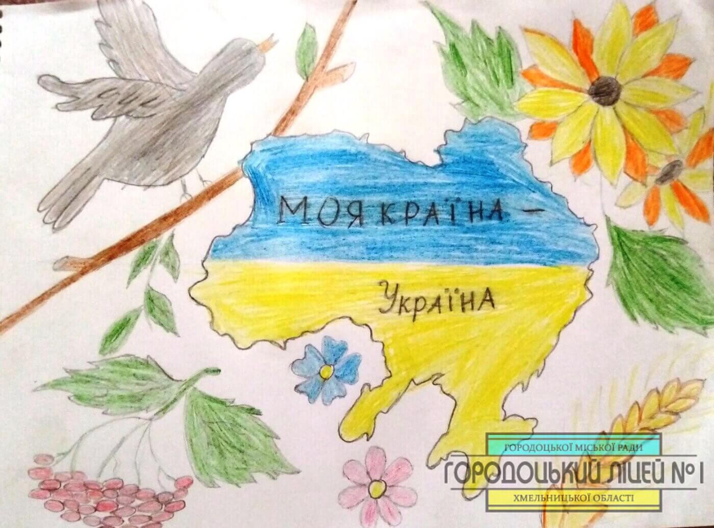 zobrazhennya viber 2021 01 25 13 53 38 1400x1035 - Велична і Соборна, моя ти Україно!
