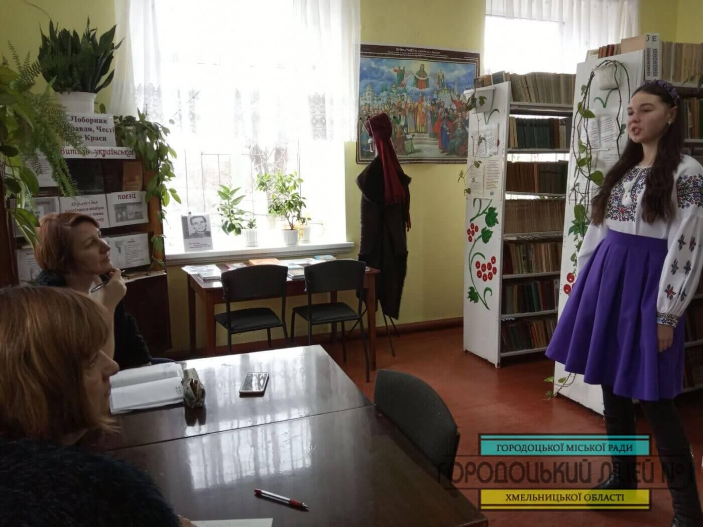 zobrazhennya viber 2021 01 25 13 57 146 1400x1050 - Велична і Соборна, моя ти Україно!