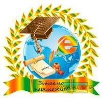 medal glavnaya - Вітаємо і пишаємося (МАН)