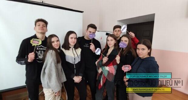 zobrazhennya viber 2021 02 17 17 11 435 620x330 - «Інтимні селфі в Інтернеті — жарт чи небезпечний ризик?»