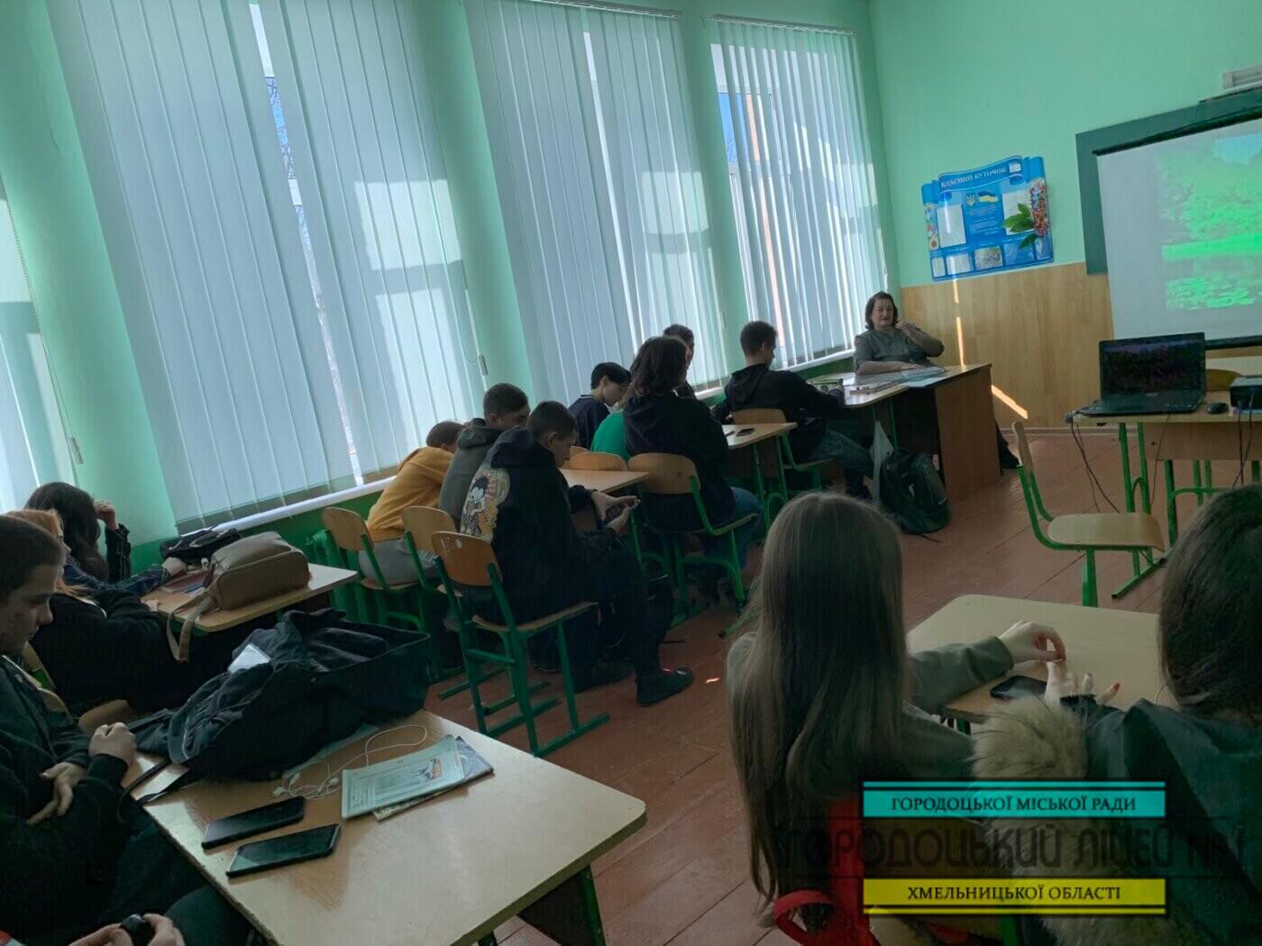 "zobrazhennya viber 2021 02 23 12 07 43 1400x1050 - Літературний фестиваль ""Леся Україка 150"""