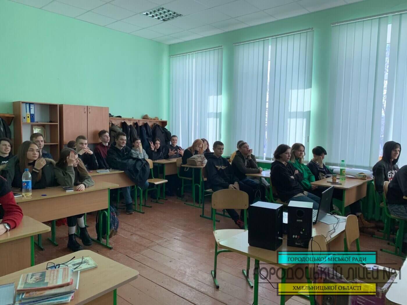 "zobrazhennya viber 2021 02 23 12 08 06 1400x1050 - Літературний фестиваль ""Леся Україка 150"""