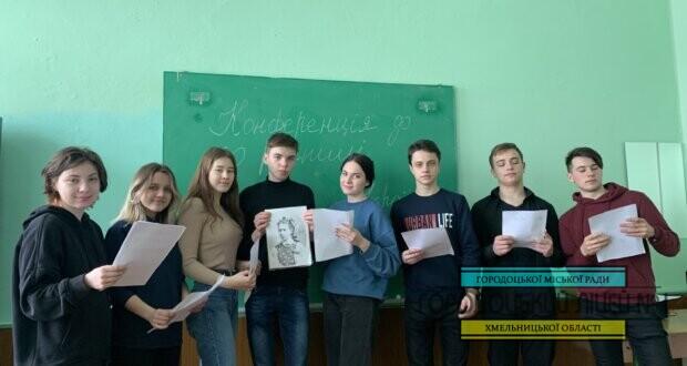 """zobrazhennya viber 2021 02 24 15 24 23 620x330 - Конференція """"Світове значення творчості Лесі Українки"""""""