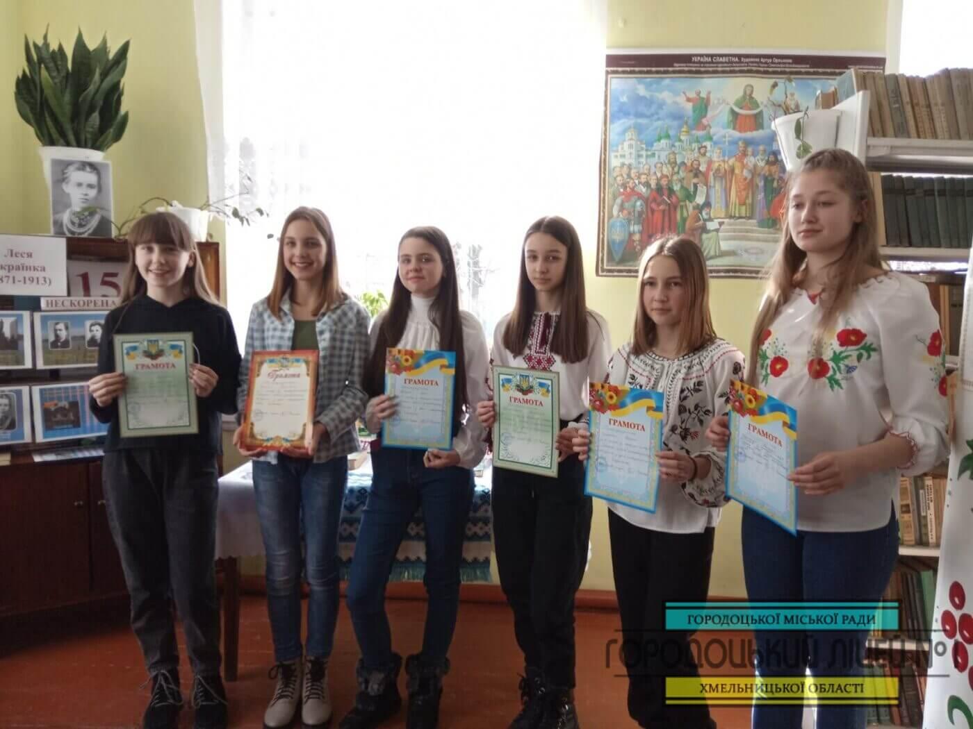 zobrazhennya viber 2021 02 26 15 37 07 1400x1050 - Конкурс читців поезій «Лесина пісня»