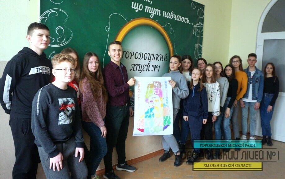 dsc08791 - 207-річчя від дня народження Т.Г.Шевченка