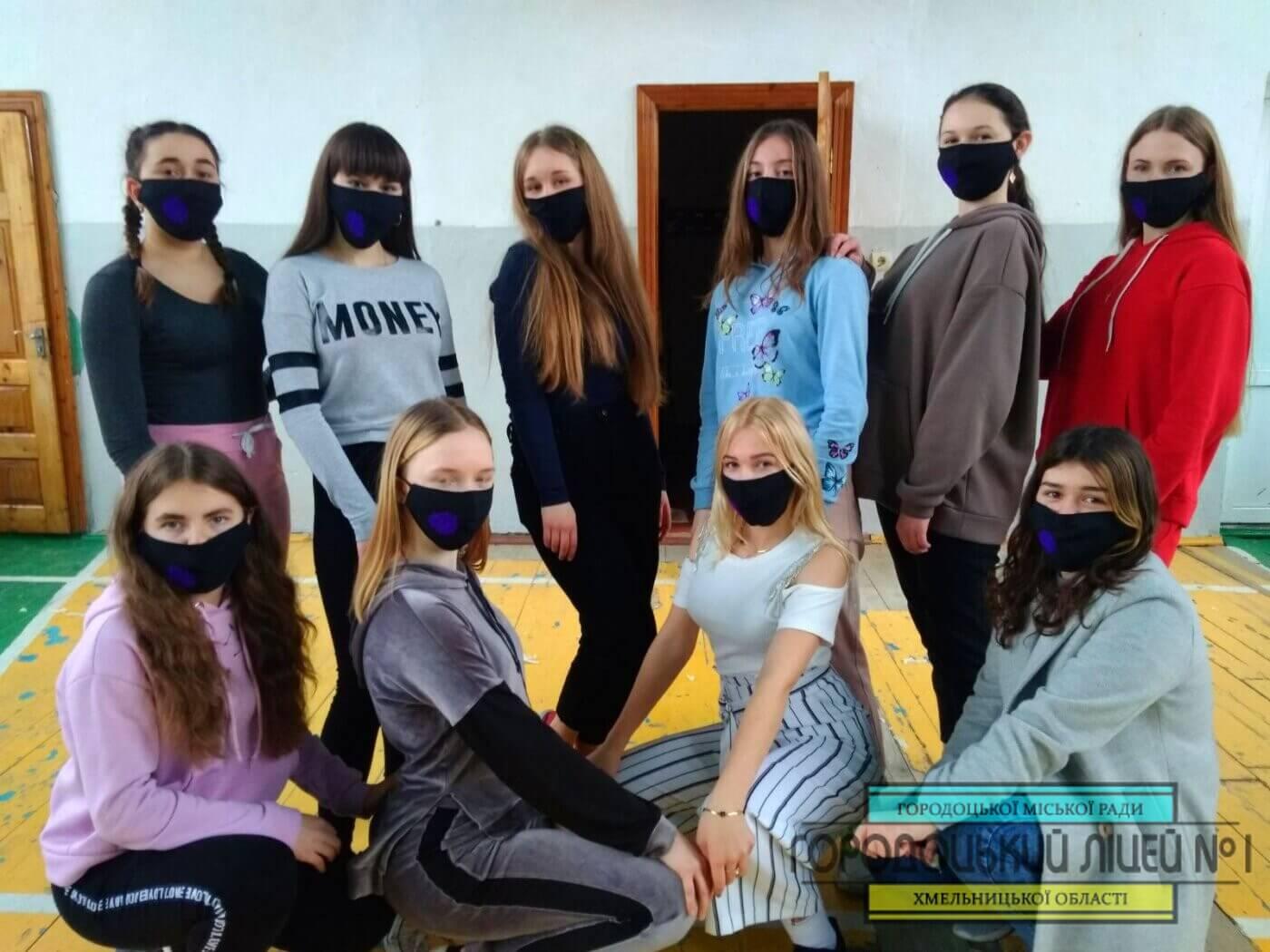 zobrazhennya viber 2021 03 03 10 51 18 1400x1050 - Нумо, дівчата!