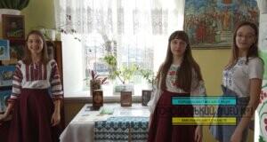 zobrazhennya viber 2021 03 10 09 52 39 300x160 - У Шевченковій світлиці