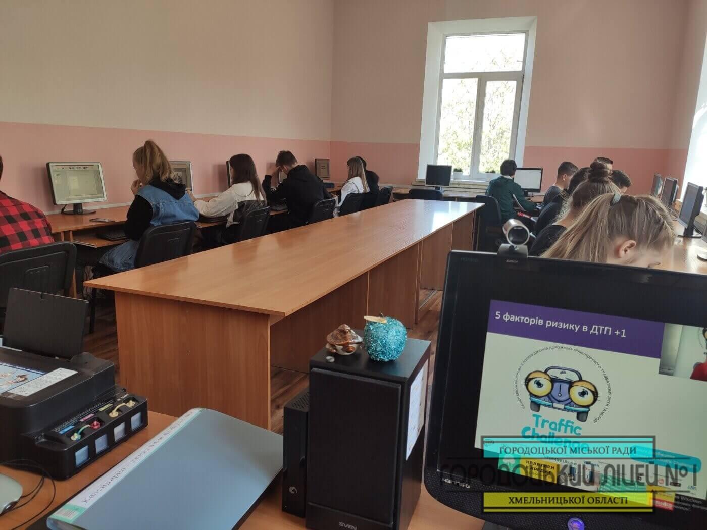 img 20210512 103646 1400x1050 - ІІ етап Всеукраїнського змагання #Хештег_Марафон #SafetyChallenge