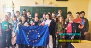 zobrazhennya viber 2021 05 14 15 42 48 300x160 - «Що я знаю про Європу?»