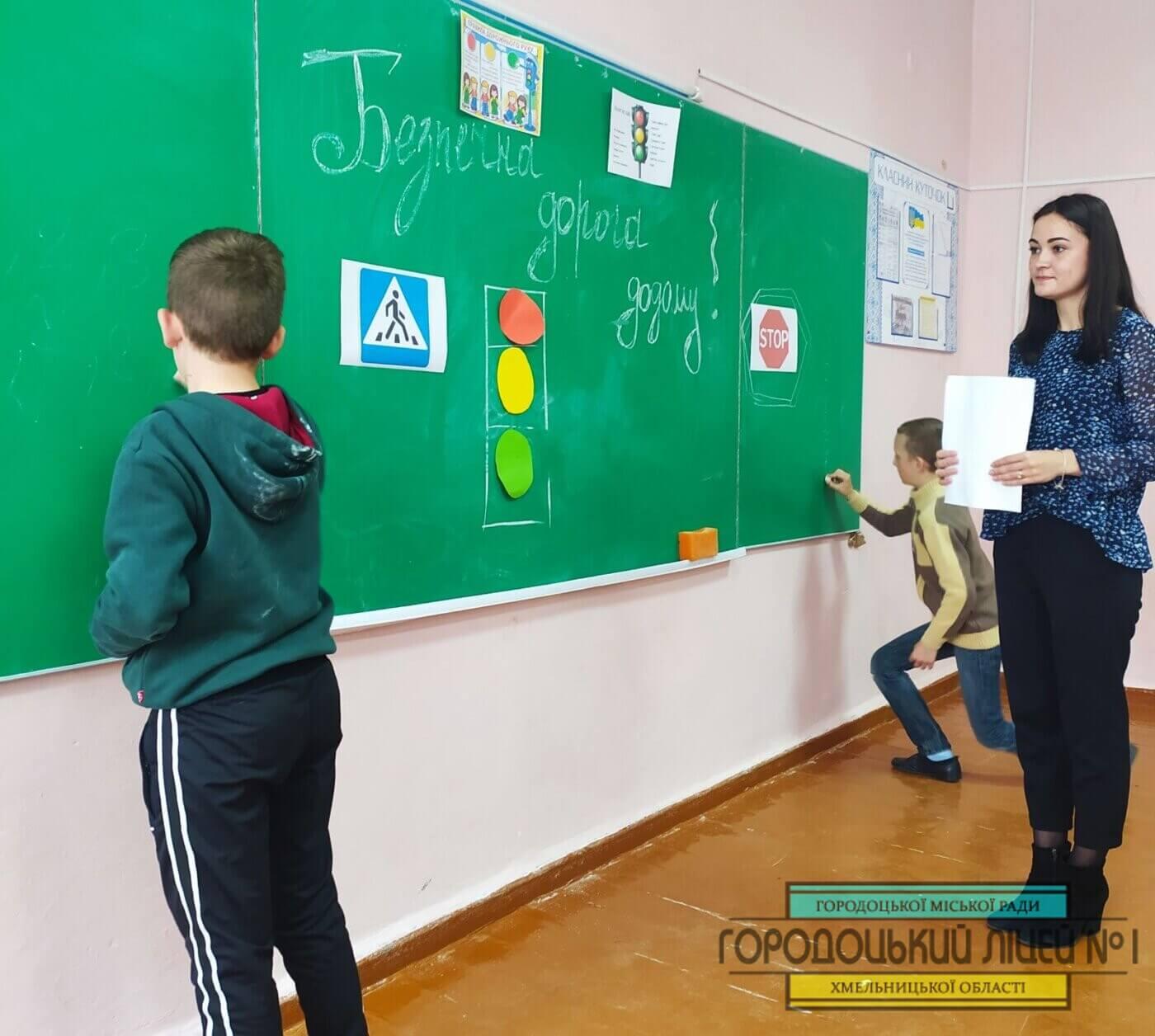 zobrazhennya viber 2021 05 19 15 15 19 1400x1256 - Бесіда з елементами тренінгу «Фізіологічні можливості дитини на дорозі»