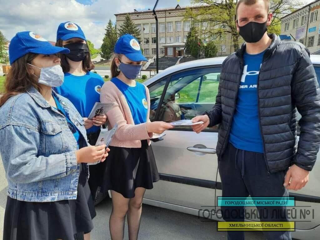 """zobrazhennya viber 2021 05 21 15 16 45 - """"Бережи своє життя! Не перевищуй швидкість!"""""""