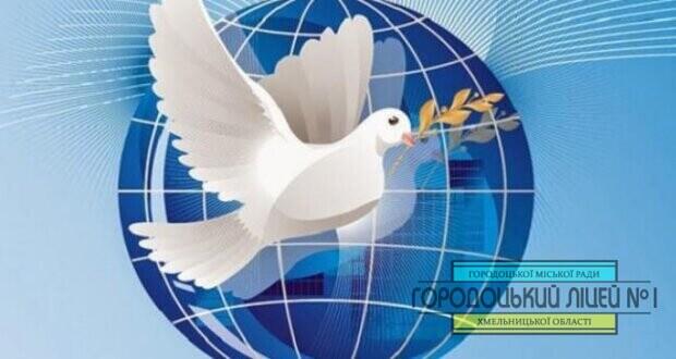 001 620x330 - Хай буде мир на всій землі!