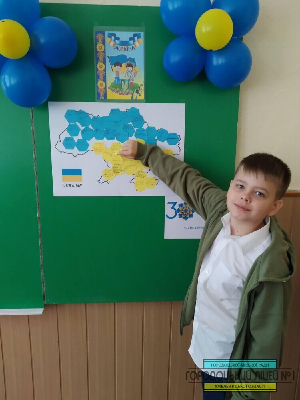 img 90561f7042ea0804e11347d03d21f564 v 1050x1400 - Тридцятиріччя незалежності України