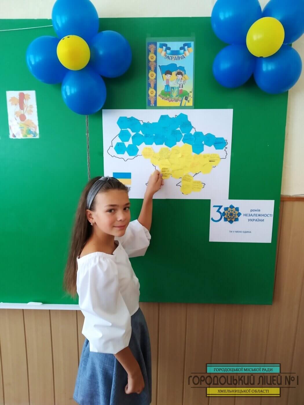 img b077fad1f754cdb38c0d3842473e519d v 1050x1400 - Тридцятиріччя незалежності України