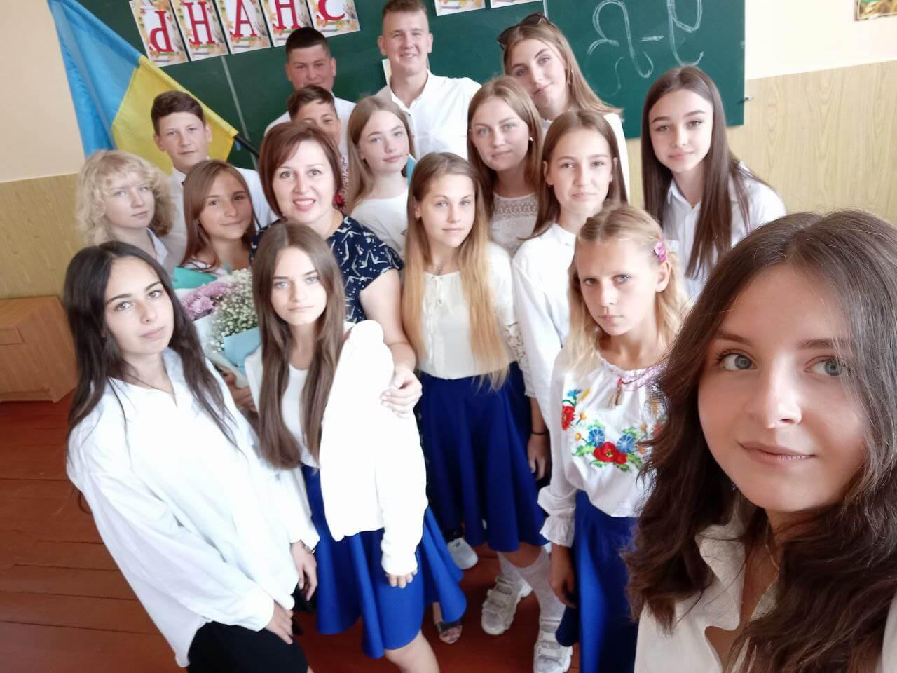 img 20210905 193257 643 - З Україною в серці!