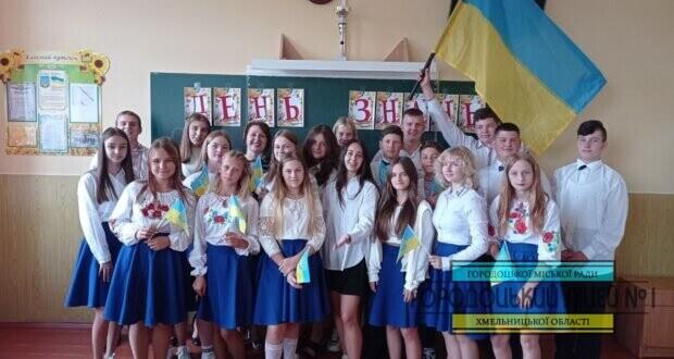 img 20210905 193305 567 620x330 - З Україною в серці!