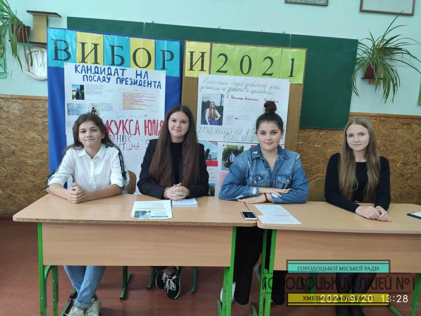 img 20210920 132821 1400x1050 - Дебати кандидатів на пост президентаучнівського самоврядування