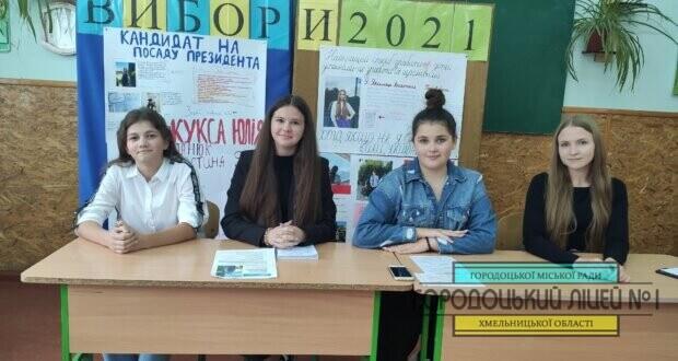 img 20210920 132821 620x330 - Дебати кандидатів на пост президентаучнівського самоврядування