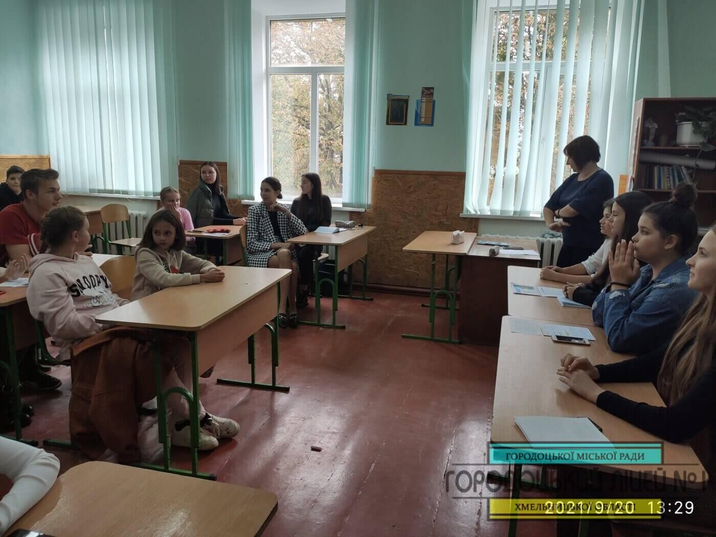 img 20210920 132911 1400x1050 - Дебати кандидатів на пост президентаучнівського самоврядування