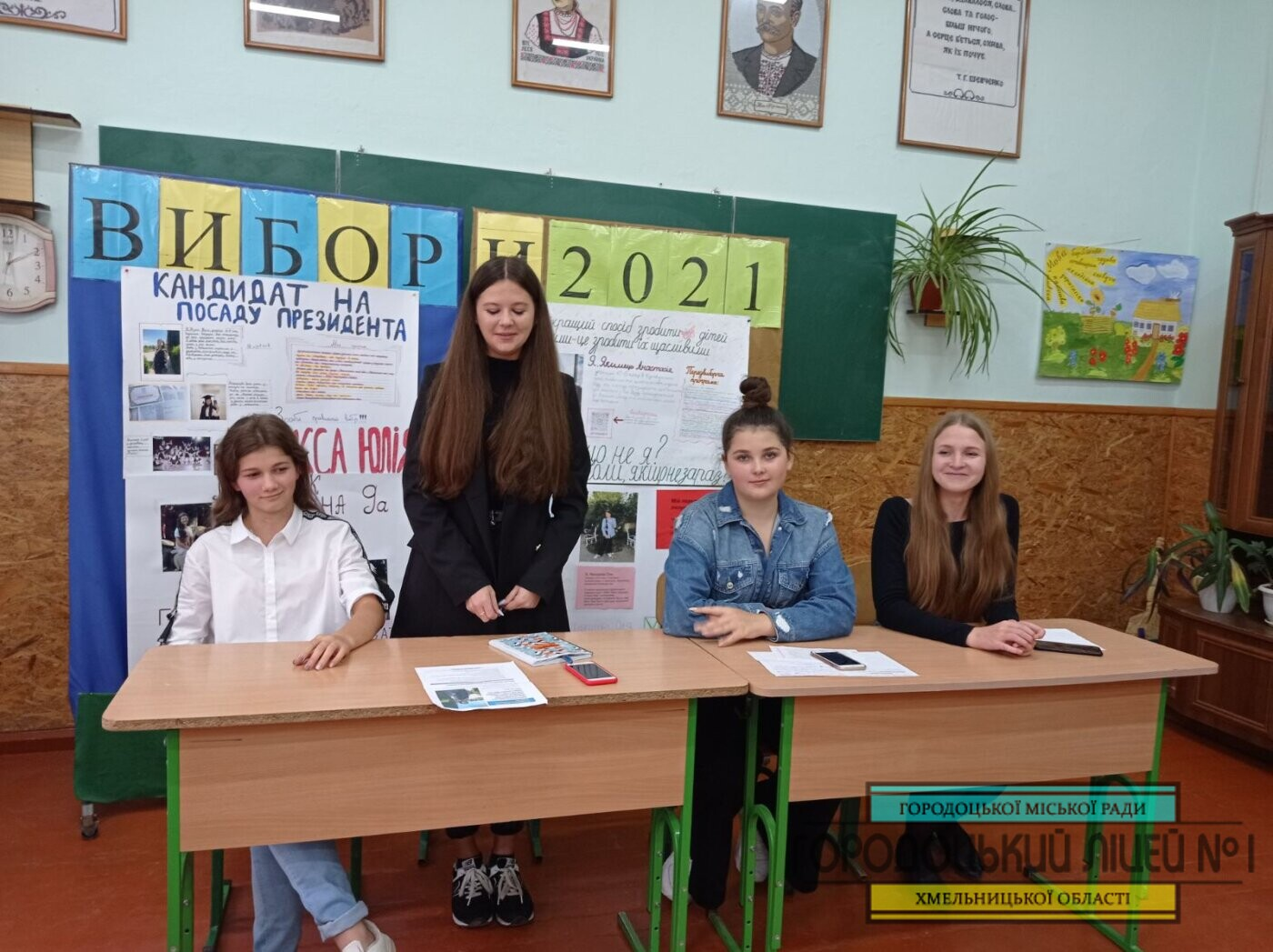 zobrazhennya viber 2021 09 20 16 35 27 396 1400x1047 - Дебати кандидатів на пост президентаучнівського самоврядування