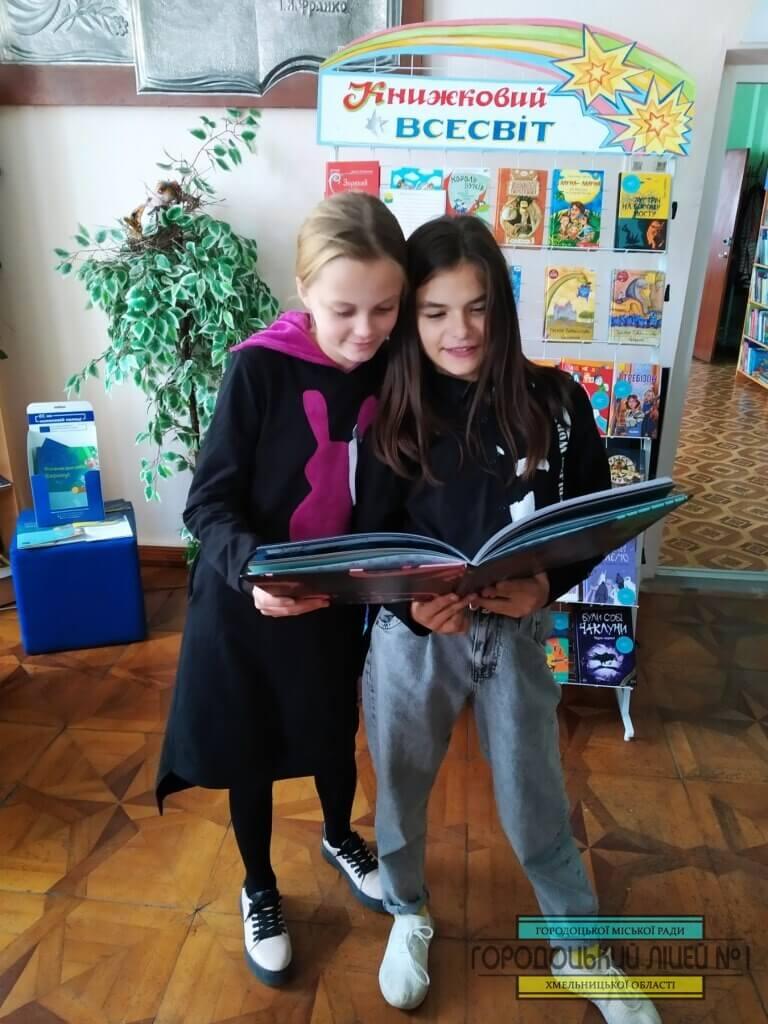 zobrazhennya viber 2021 09 30 12 03 21 153 - Всеукраїнський день бібліотек
