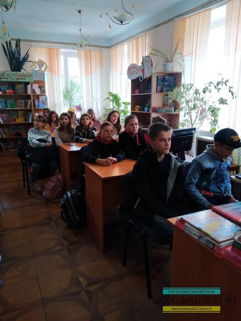 zobrazhennya viber 2021 09 30 12 03 25 601 - Всеукраїнський день бібліотек