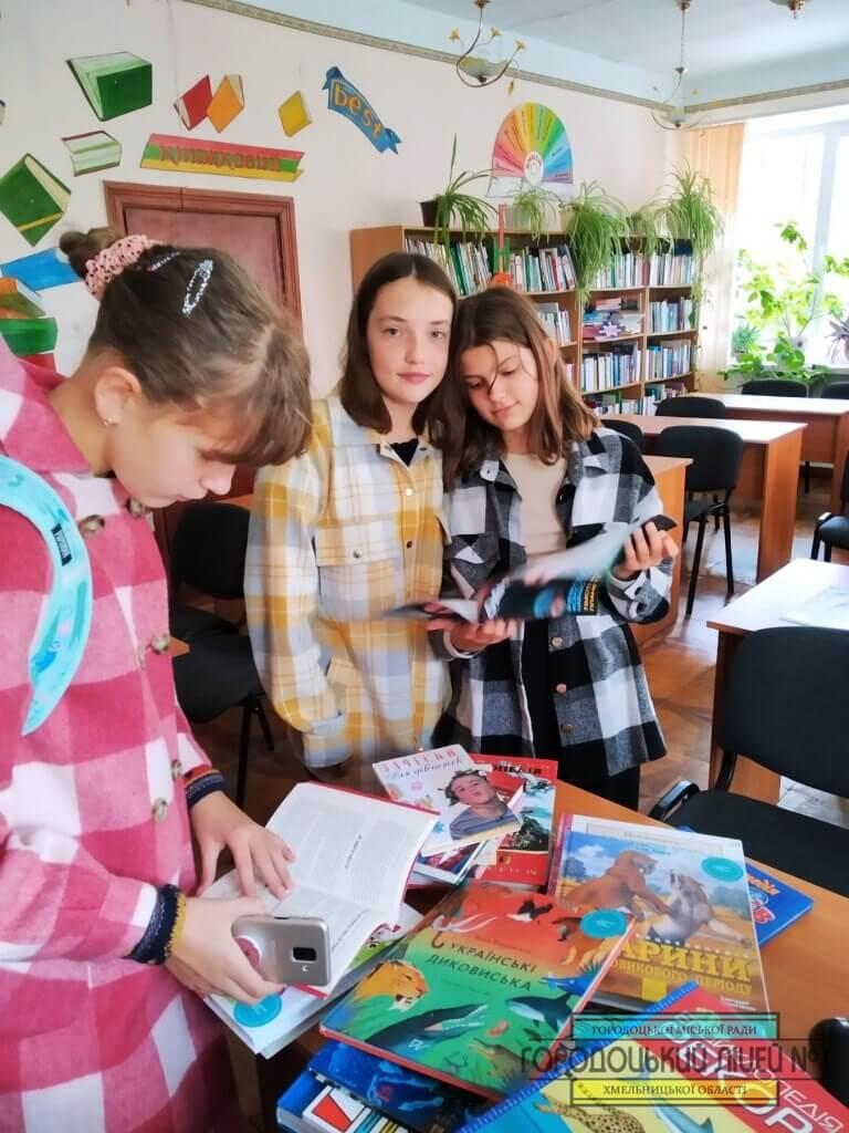 zobrazhennya viber 2021 09 30 12 03 26 269 - Всеукраїнський день бібліотек