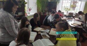 img 20211013 114623 300x160 - Урок у бібліотеці