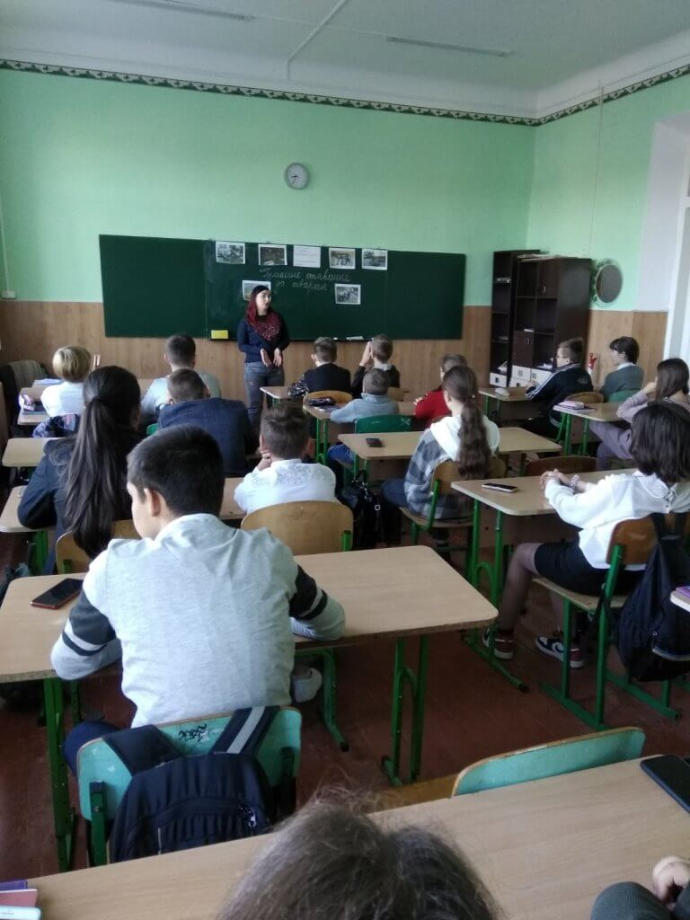 zobrazhennya viber 2021 10 05 11 43 49 842 - ІІ Міжнародний урок доброти